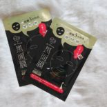 Máscara facial asiática: My Scheming Brightening Black Mask